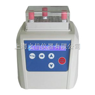 MiniT-3生物指示剂培养器