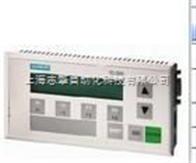 西门子文本显示器TD17维修,TD200维修,TD400维修