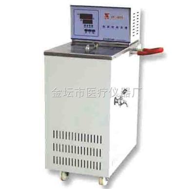 DC-2015低温恒温水槽(立式)