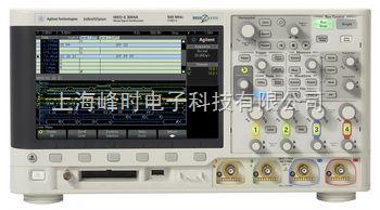 安捷伦数字示波器MSOX3052A