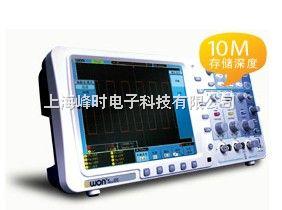 SmartDS系列深存储数字示波器