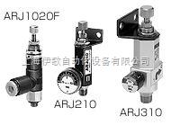 现货日本SMC微型减压阀 ARJ310F-01-04