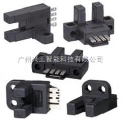 BS5-V2M微型光电传感器