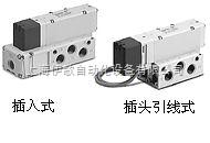现货日本SMC先导式电磁阀 VQ5251-4G