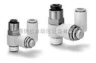 现货日本SMC速度控制阀 ASP530F-N03-10S