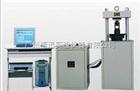 微机控制电液式压力试验机