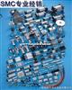 直动式精密减压阀ARP3000-02