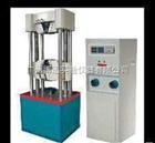 混凝土压力机,水泥压力试验机,压力试验机