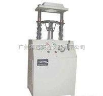 电动液压成型脱模机