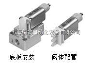 现货日本SMC电磁阀 S070C-VCC-32