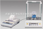 BT125D赛多利斯电子分析天平