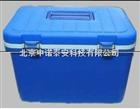 物理冷藏保温运输箱 (锁扣加固型)容量17升