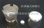 防泄漏金属制酒精灯81-1型
