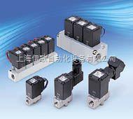 现货日本SMC二通电磁阀VCA41-5GB-7-04