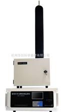 TH-2000Z1振荡天平颗粒物监测仪