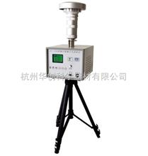 KC-301型微污染物大气采样仪