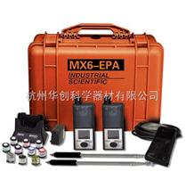 MX6-EPA专业型环保应急套装