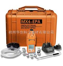 MX4-EPA标准型环保应急套件