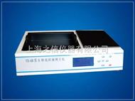 优惠供应生物组织烤片机,摊片机