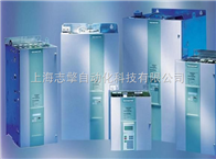 上海西门子6RA24系列专业维修,上海直流6RA2425-6DS21-0快速维修点