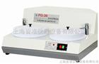 PG-2B台式抛光机