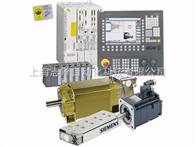 西门子伺服电机维修,专业西门子伺服驱动器维修,快速维修伺服驱动电源