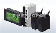 日本神视SUNX传感器选型注意