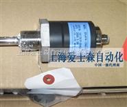 日本SANTEST线性位移传感器