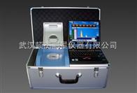 湖南长沙EDX660便携式测金仪