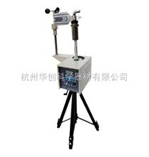 SC-1SC-1沙尘暴沙尘采样器