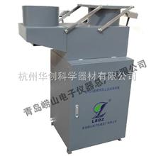 SYC-5型SYC-5型降水降尘自动监测系统