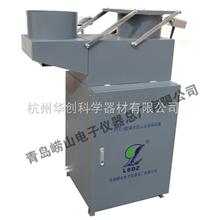 SYC-4型SYC-4型融雪冷藏型降水降尘采样器