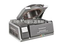 湖南长沙EDX4500X荧光光谱仪
