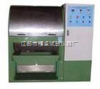JZ-6090A冷冻修边机 JZ-6090