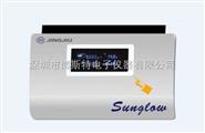 精久Sunglow1.0逆變電源