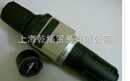 -PNEUMAX調壓閥,PNEUMAX過濾器,PNEUMAX氣源處理器