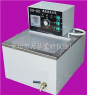 HH-601超级恒温循环水浴锅