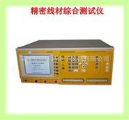 龙威LW-350精密四线式线材测试机