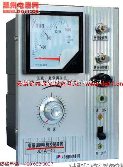 jd1a调速电机控制器 _供应信息