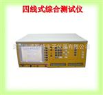 LW-360龙威LW-360精密四线式线材测试机