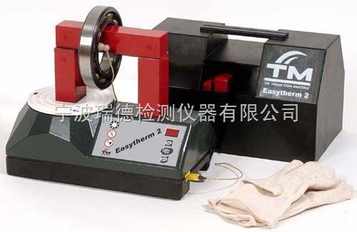 TM2-3.6TM2-3.6轴承加热器