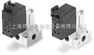 现货日本SMC电磁阀VQ120-5MB-M5