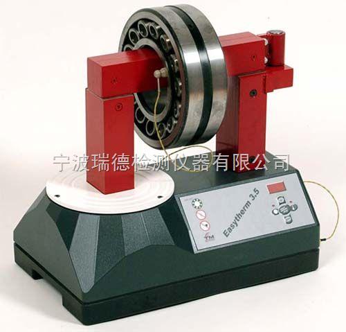 TM3.5-3.6NTM3.5-3.6N轴承加热器(带摇臂)