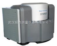 河南洛阳EDX3600B全元素检测X荧光光谱仪