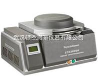 湖南长沙EDX3600H合金分析仪