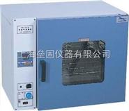 GRX-9203A型热空气消毒箱(干热消毒箱)——液晶显示