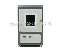 河南南阳EDX3600L考古检测X荧光光谱仪