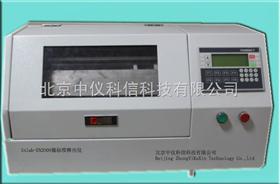 Inlab-EN2O00镍标准释出仪(镍释出标准仪)