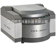 江西南昌全元素检测X荧光光谱仪