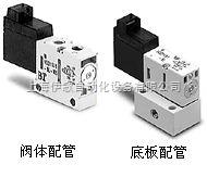 现货日本SMC电磁阀VQZ1151Y-5M